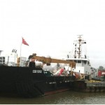 USCGC MOBILE BAY