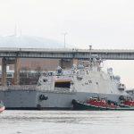 1009235843 USS Little Ro#31