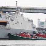 1009235843 USS Little Ro#32